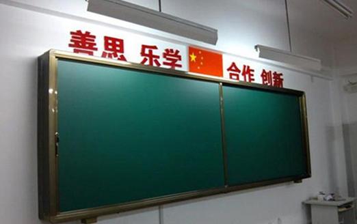 黑板平均照度低