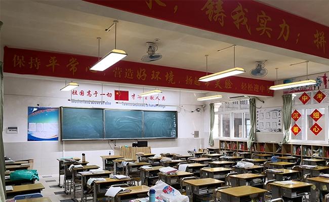 教育照明教室改造后应用案例