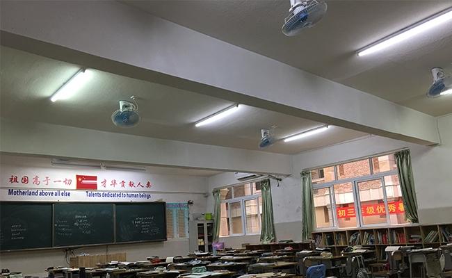 教育照明教室改造前应用案例