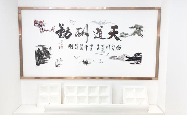 河南郑州11